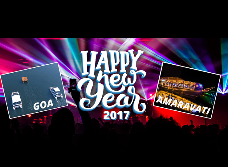 New Year Event 2017